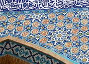 Madrasa de Kukeldash
