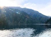 Lac Sary-Chelek