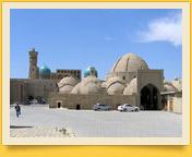 Токи-Заргарон (торговый купол ювелиров (XVI в.). Торговые купола Бухары. Бухара, Узбекистан