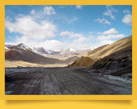 Pamir Highway. M41 Road