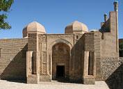 Мечеть Магоки-Аттори