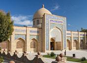 Baha-ud-din Naqshband Complex