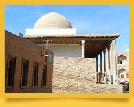 Mezquita Ak