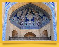 Médersa de Moukhammad Amin-Khan
