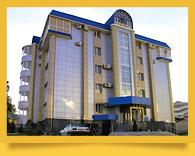 Гостиницы Бишкека
