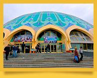 Bazar Tchor-Sou