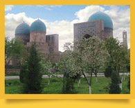 Мемориальный комплекс Дорут-Тилляват