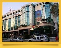 Гостиницы Душанбе