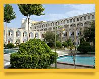 Гостиницы Исфахана