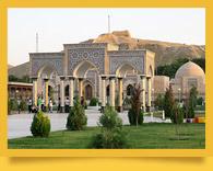 Une ancienne ville Nourata