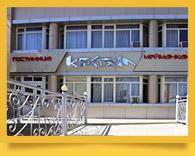 Гостиницы Оша