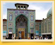 Мавзолей Шах-Черах (XIV в.). Шираз, Иран