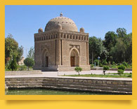 Mausoleo de los Samánidas