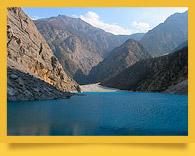 Информация о городе Шахимардане