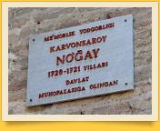 Nugay Caravanserai