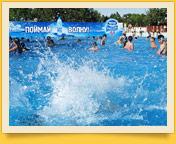 Аквапарк в Ташкенте