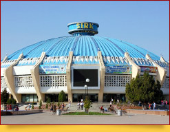 Ташкентский цирк. Ташкент, Узбекистан