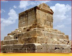 Мавзолей Кира в Пасаргадах. Иран