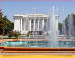 Театр. Душанбе
