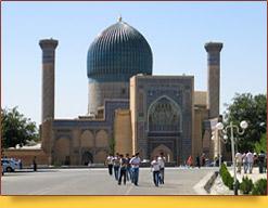 Гур-Эмир. Узбекистан, Cамарканд