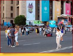Information über Kasachstan