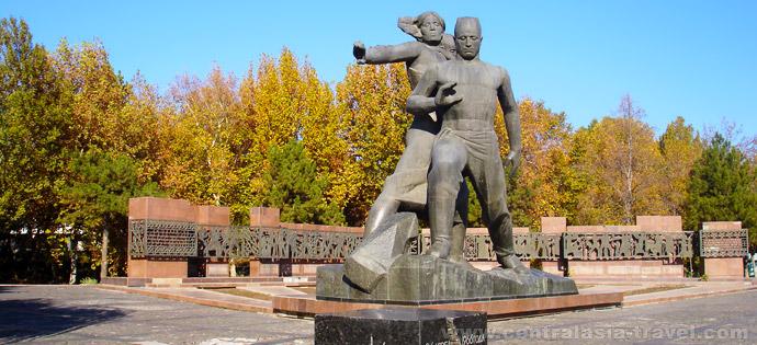 Courage Memorial