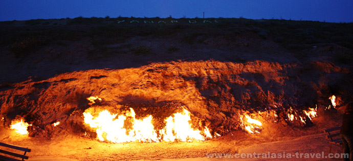 Yanar Dag mountain. The Burning Mountain in Azerbaijan