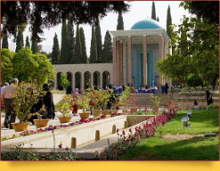 Мавзолей поэта Саади, Шираз, Иран