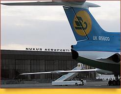 Аэропорт в Нукусе