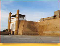 Ark Citadel. Bukhara
