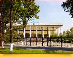 Олий Мажлис (законодательная палата). Ташкент, Узбекистан