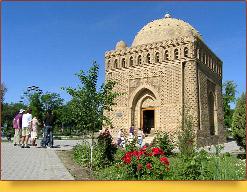 Samanids Mausoleum. Bukhara, Uzbekistan