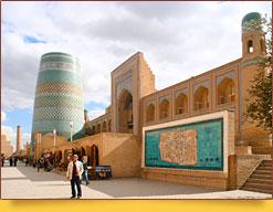 Madrassah of Muhammad Amin-Khan. Uzbekistan, Khiva