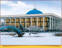 Олий Мажлис (парламент Узбекистана)