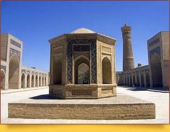Мечеть Калян (XII-XVI вв.). Бухара, Узбекистан