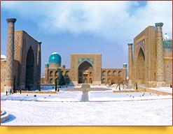 Площадь Регистан, Самарканд, Узбекистан