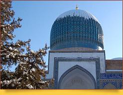 Мавзолей Гур-Эмир. Cамарканд, Узбекистан
