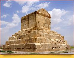 Гробница царя Кира (VI в. до н.э.). Иран