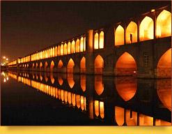 Мост Сио-Се-Поль (XVII в.). Исфахан, Иран