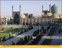 Площадь Нагше-Джахан (XVII в.). Исфахан, Иран