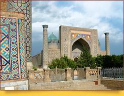 Медресе Шердор (XVII в.). Площадь Регистан, Самарканд, Убекистан