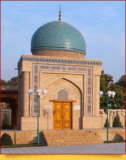 Pir Siddiq Complex. Margilan, Uzbekistan