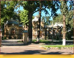 Дворец Романова