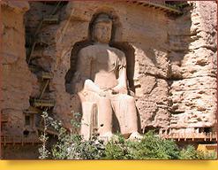 Статуя Великого Будды Майтрея(265-420 н. э.). Ганьсу, Китай