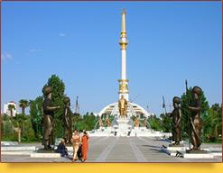 Монумент Независимости Туркменистана. Парк Независимости в Ашхабаде