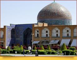Мечеть Имама (XVII в.). Исфахан, Иран