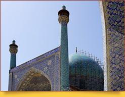 Пятничная мечеть Аббаси. Исфахан, Иран