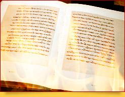 Священная Книга зороастрийцев Авеста