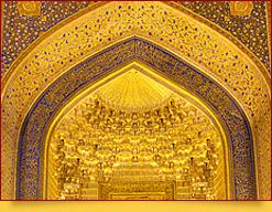 Mukarnas - Cell vault. Tillya Kari (XVII century). Uzbekistan, Samarkand