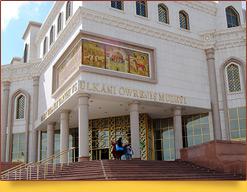 Марыйский историко-краеведческий музей. Мары, Туркменистан